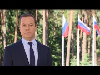 ЭКСПО-2025 в Екатеринбурге: российская заявка