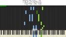 두 번째 달 (2nd Moon) - 별후광음(別後光陰) Piano Violin Cover [Moonlight Drawn by Clouds OST]