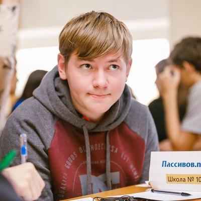 Иван Мазеин