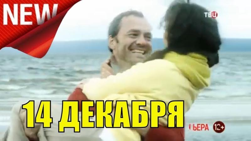 Выстрел в спину (2018) 1-2 серия Русские детективы 2018 новинки, фильмы 2018 сериалы 2018 анонс
