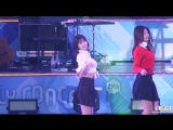 180623 TWICE - What is Love @ Lotte Family Concert (Momo focus)