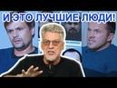 Российская власть может бороться только со слабыми Артемий Троицкий