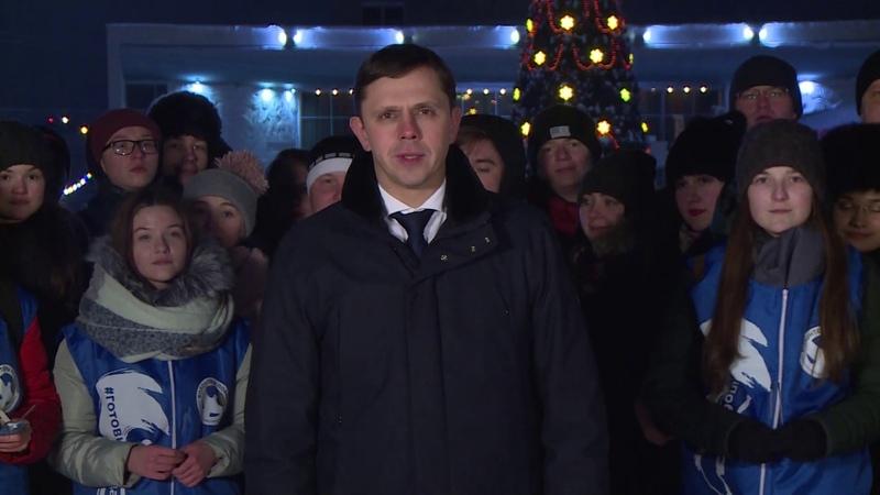 Новогоднее поздравление губернатора Орловской области Андрея Клычкова