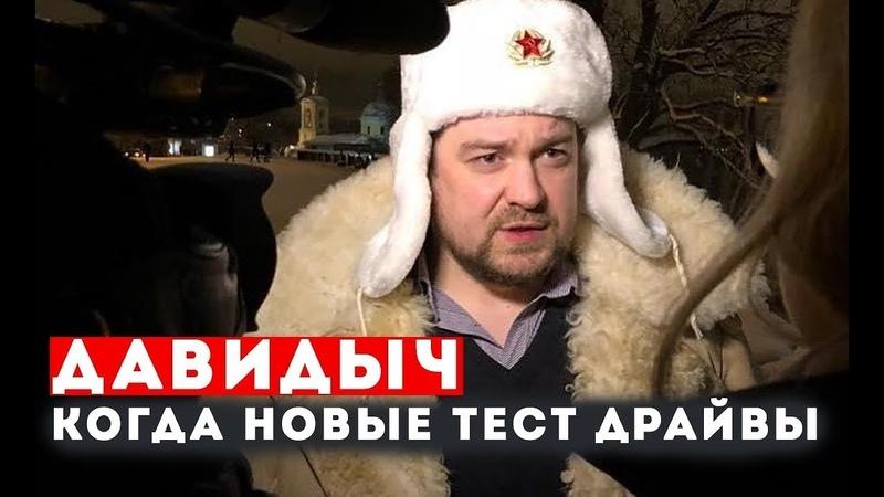 Павел Пятницкий встретил Давидыча ИЗ СИЗО