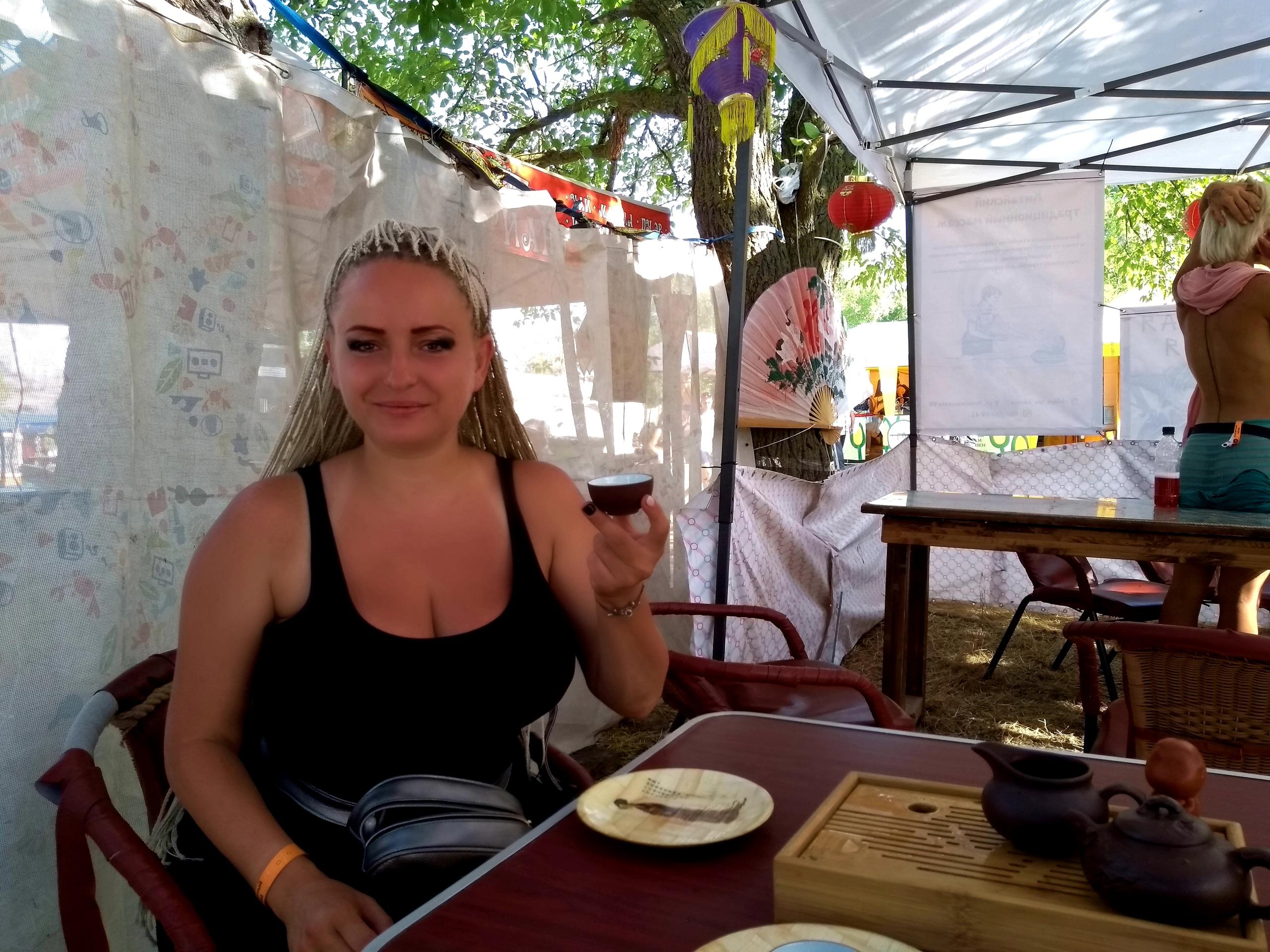 Елена Руденко (Валтея). Эзотерический фестиваль. Одесская сказка 2018 г. - Страница 8 CA2_UtpCgMY