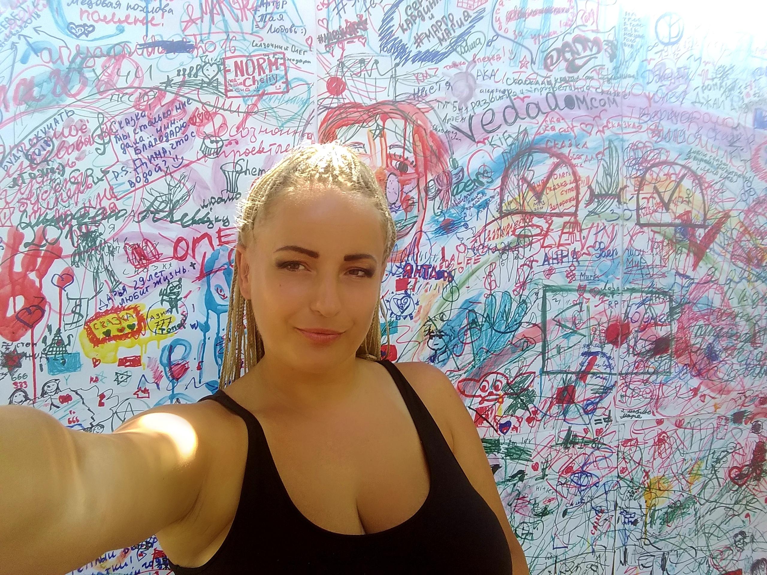 Елена Руденко (Валтея). Эзотерический фестиваль. Одесская сказка 2018 г. - Страница 8 Fbnc5PnhErw