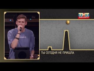 Студия Союз - Шастун орёт ВЕЛИКОЛЕПНО!