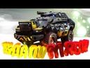 Carmageddon Max Damage Gameplay 2019 ГОДА