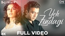 Yeh Zindagi Full Video - Kasak | Sunidhi Chauhan | Lucky Ali, Meera |Romantic Hits |