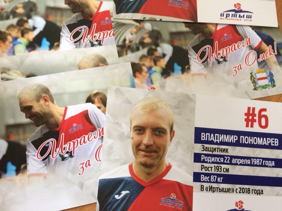 Автограф-сессия Владимира Пономарёва (17.05.2019)
