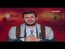 المحاضرة التاسعة للسيد عبدالملك بدرالدين الحوثي في (دروس ما بين الهجرة وعاشوراء) 1440هـ