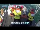 "180813 Фрагменты шоу ""Ocean Police"""
