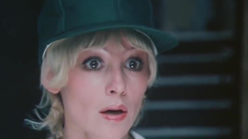 Гостья из будущего 5 серия 1984 Полная версия
