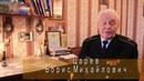 Рассказы подводников. Контр-адмирал Борис Царев