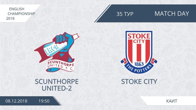 AFL18. England. Championship. Day 35. Scunthorpe United - Stoke City