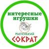 """Игрушки """"МАЛЕНЬКИЙ СОКРАТ"""" Краснодар"""