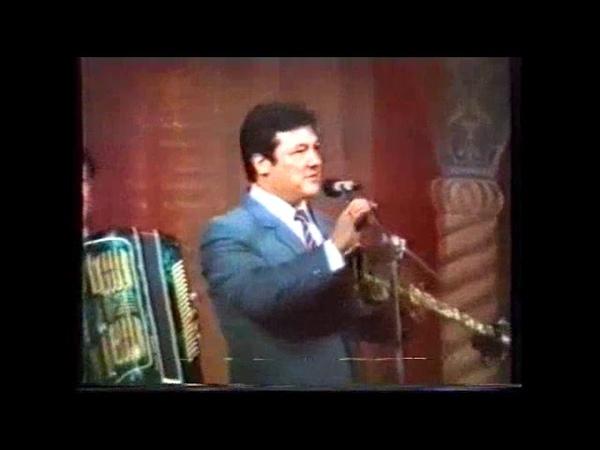 Ушшок. 1988 йил Кукон шахрида концерт