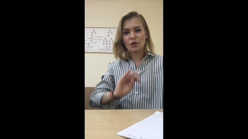 Екатерина Дёмина — Live