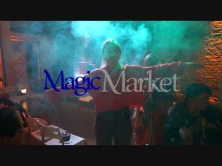Фестиваль Magic Market SPb. Снято Дашевскими Д|А