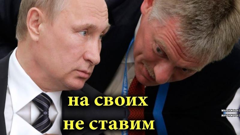 ДАЖЕ ПРИБЛИЖЁННЫЕ ПУТИНА НЕ ВЕРЯТ В РОССИЮШКУ