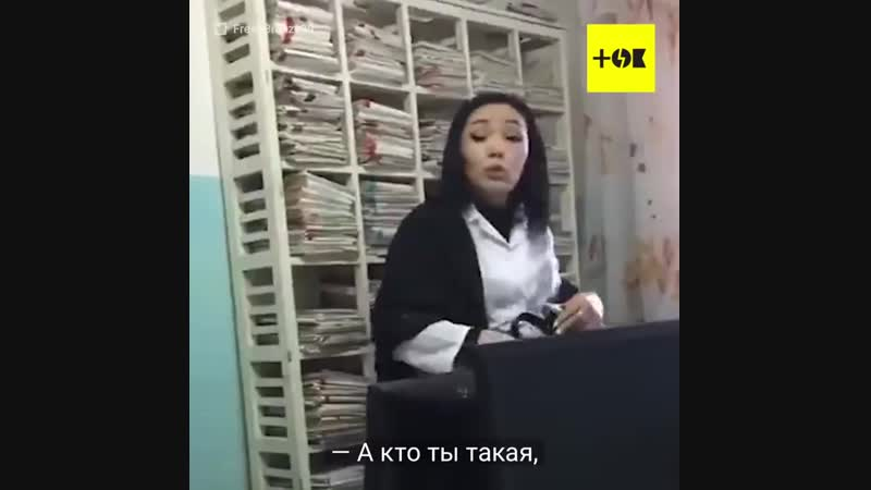 Врач в Казахстане не приняла ребенка из-за мамы, которая говорит на русском _ ТОК