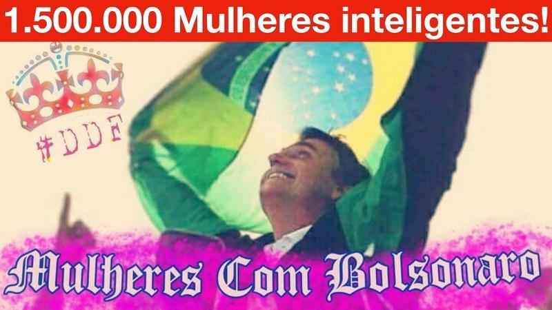 1,5 Milhões: Grupo Mulheres com Bolsonaro 17 Oficial. Conheça e espalhe!