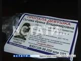 Новое исчезновение - в Богородском районе пропала еще одна девушка