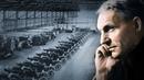 Форд | Генри Форд | История | Биография | Достижения | Лучшие автомобили | Ford