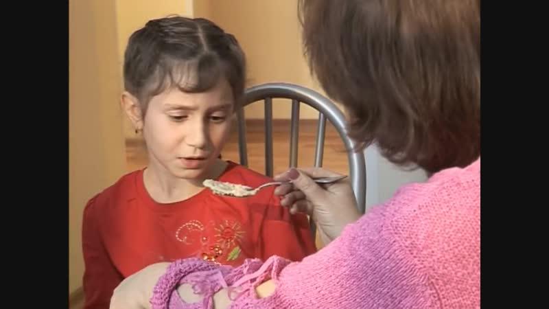 Понять и Простить - Чужой ребенок (2007)