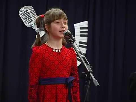 Городской конкурс эстрадной песни «Песенный серпантин»