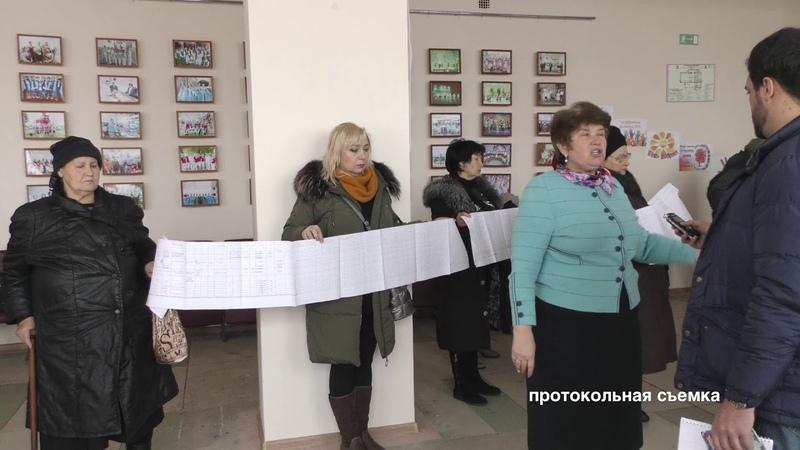 Заря коммунизма.Открытое судебное заседание в ДК Петрушино. 07.12.2018