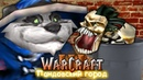 2 УНИТАЗНАЯ ТРАДИЦИЯ / Приезд в город / Warcraft 3 Пандовский город 1 прохождение