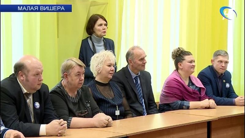 Педагоги Малой Вишеры рассказали губернатору о ситуации в сфере образования