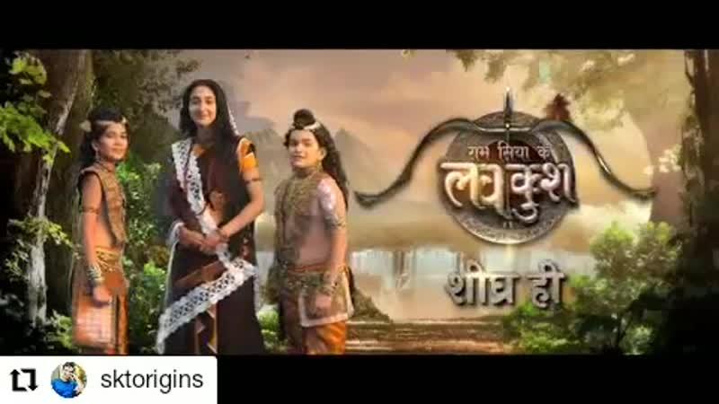 Шивья в сериале Luv Aur Kush Промо