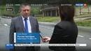 Новости на Россия 24 • Временным премьер-министром Абхазии стал Шамиль Адзынба
