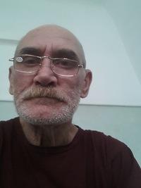 Баскаев Григорий