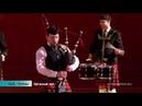 Оркестр волынщиков City Pipes Легенды Ирландии и Шотландии