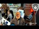 Дед-пранкер врывается в камеры. Евпата Кнур   Cam Pranks — Пранки c камерами