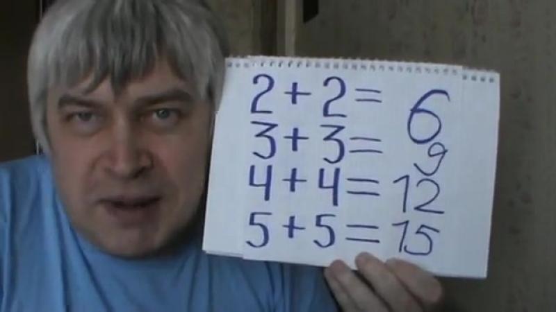Математика с подвохом_360p_alt