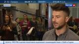 Новости на Россия 24 Букмекеры и эксперты называют Сергея Лазарева одним из фаворитов Евровидения