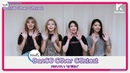 Winners of PRISTIN V프리스틴 V Get It네 멋대로 Choreography Cover Contest