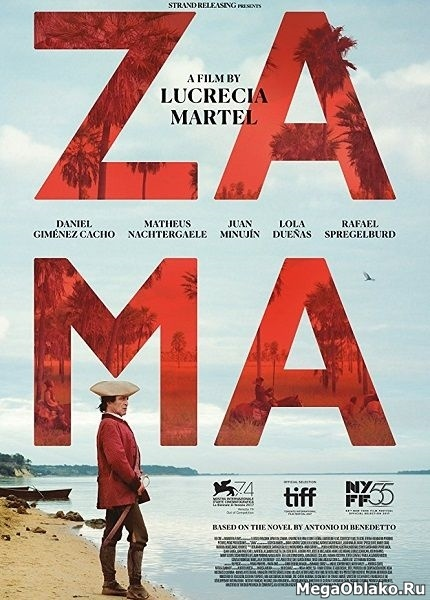 Зама / Zama (2017/WEB-DLRip)