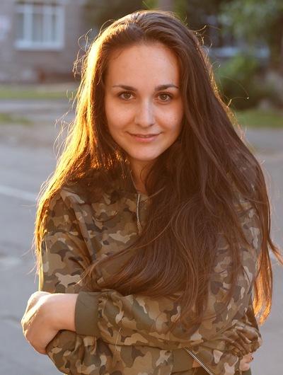 Александра Kotova