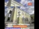 ТЦСО Кузьминки Филиал Печатники