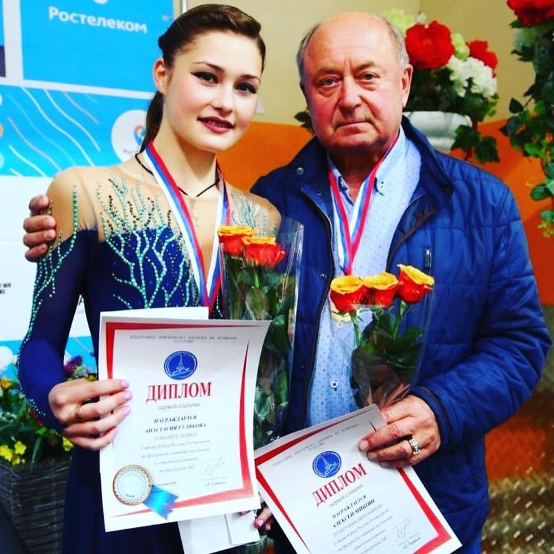 Анастасия Гулякова - Страница 2 YJOQhFB4ofQ