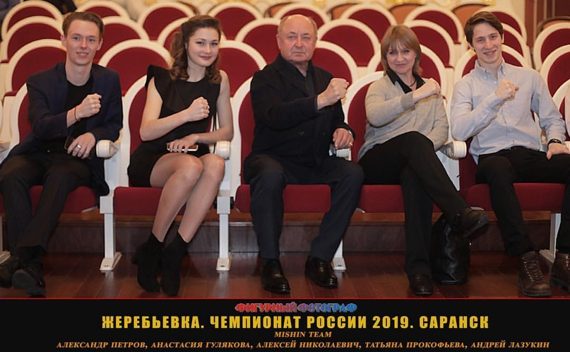 Анастасия Гулякова - Страница 2 Wy6Zu2yObeA