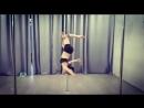 Первые шаги Pole dance ученицы студии Dinamika
