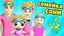 СЕМЕЙКА BABYDOLL и Братик Куклы Лол Сюрприз Видео с игрушками LOL FAMILIES SURPRISE