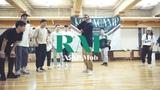 Lyle Beniga RAF - A$AP MOB KOMA CAMP 2018