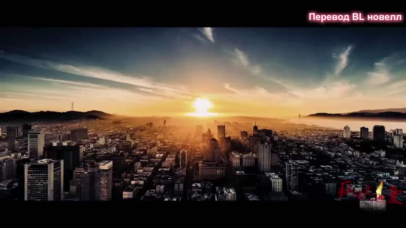 (RUS SUB) Guardian [AU] - Crazy in love